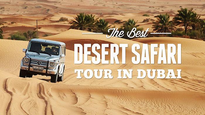 بهترین تور صافاری در دبی