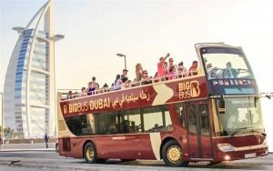 اتوبوس گردشگری- توریستی (هاپ آن هاپ آف) دبی | City Tour Hop-On Hop-Off