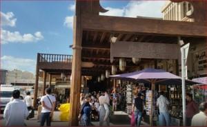 بازار ادویه سوق البهارات-Dubai Spice Souk2