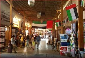 بازار ادویه سوق البهارات-Dubai Spice Souk6