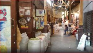 بازار ادویه سوق البهارات-Dubai Spice Souk8