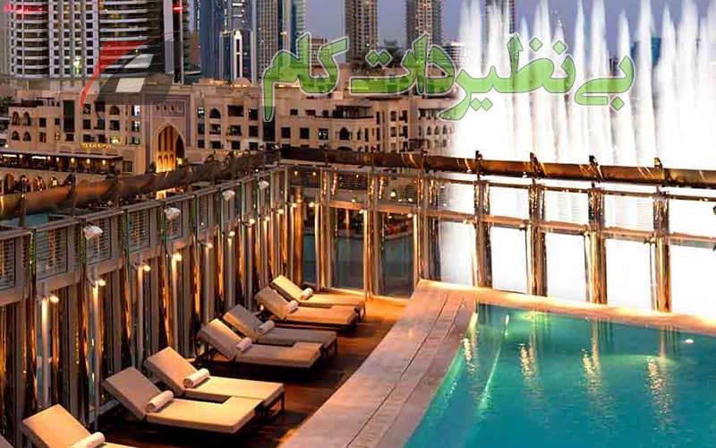استخری در کنار فواره و دریاچه با تختهای استراحت در دبی مال