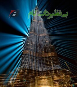 اطراف برج خلیفه دبی