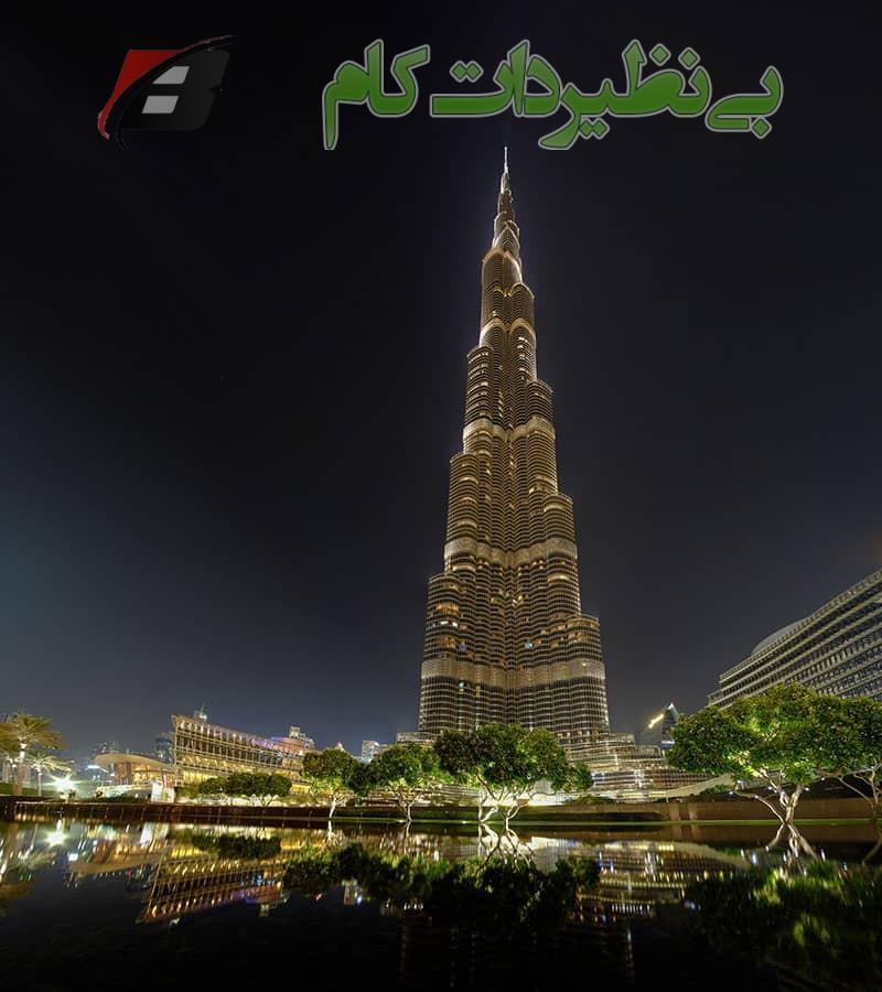 برج خلیفه در شب