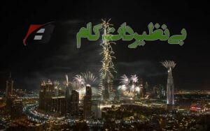 تصویر هوایی از برج خلیفه امارات