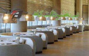 رستورانی لوکس در برج خلیفه