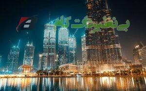 معماری برج خلیفه دبی