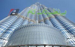 نمای برج خلیفه از پایین