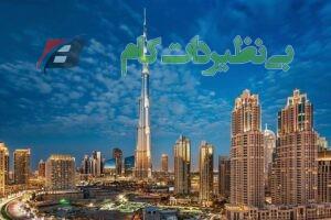 برج خلیفه و سایر سازههای دبی در ابر