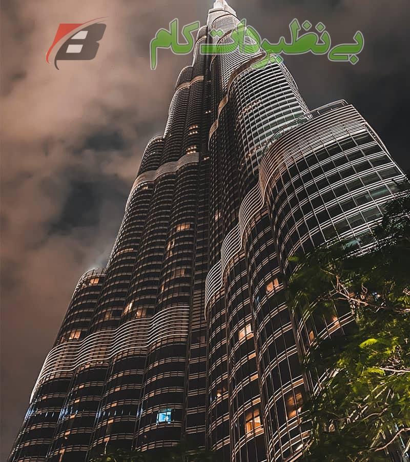 عکس نمای برج خلیفه